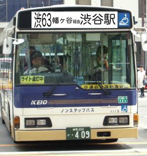 keiob-shibu63.shibuya.iki