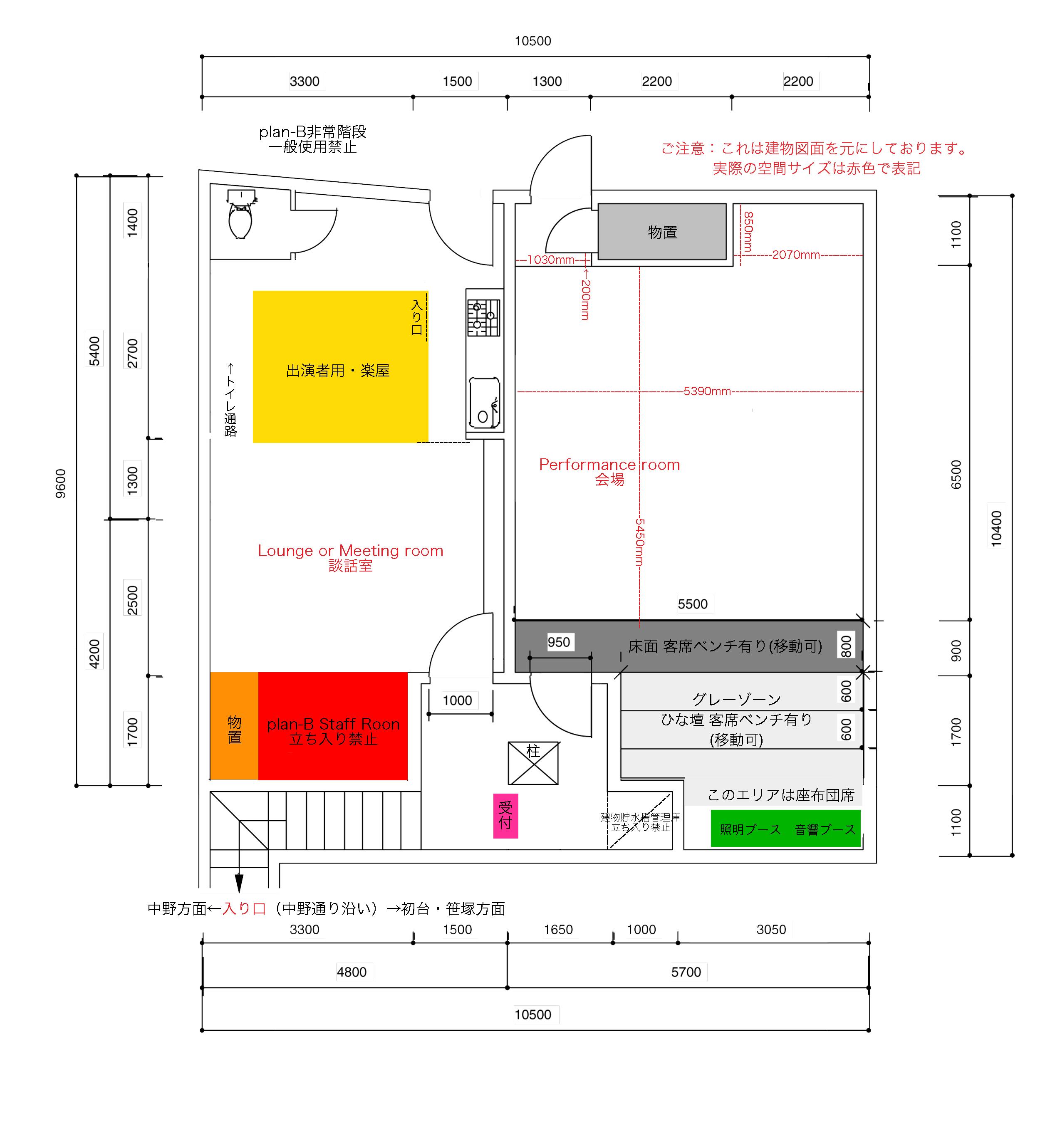 plan-Bzumen2500pixel